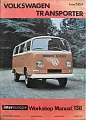 VW - Volkswagen Transporter from 1954 - Peter R.D. Russek - - - [752]