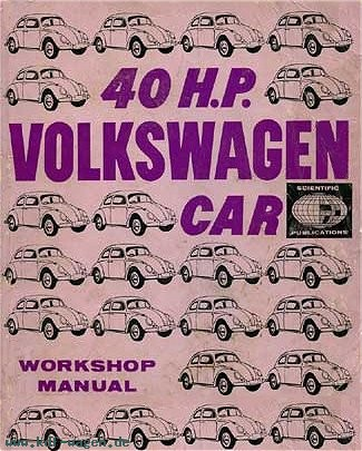 VW - 40 H.P. Volkswagen Car Workshop Manual - - - [760]-1