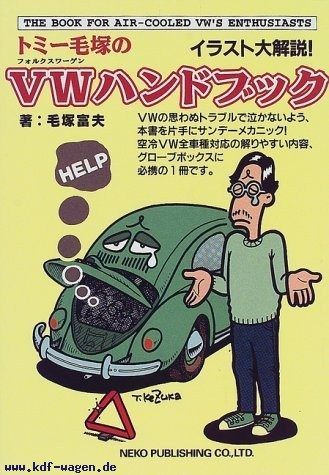 VW - VW  The book for air-cooled vw's enthusiasts - Kezuka, T. - 4873661714 - [1016]-1