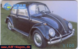 VW - 2005 - TTXY-1 (3-1) - [2994]