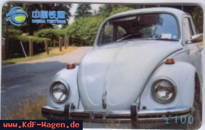 VW - 2005 - TTXY-1 (3-3) - [2996]
