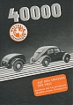 VW - 1950 - 40000 Wesfalia Anh�nger - [5557]