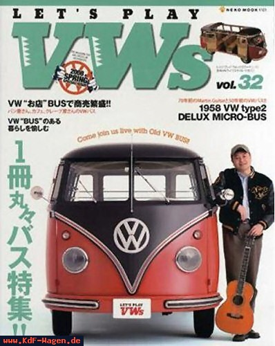VW - LET'S PLAY VWs 32 - 978-4777006014 - [8259]-1