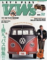 VW - LET'S PLAY VWs 32 - 978-4777006014 - [8259]