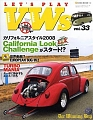 VW - LET'S PLAY VWs 33 - 978-4777006557 - [8260]