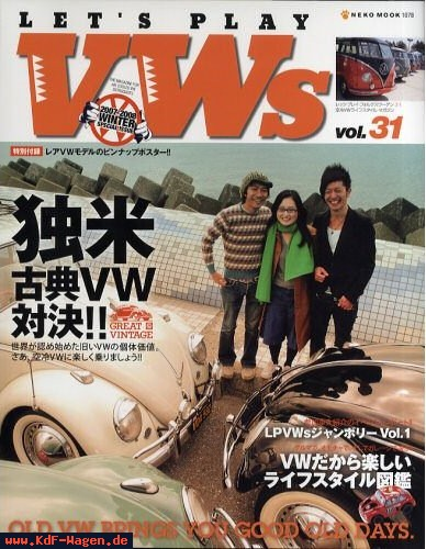 VW - LET'S PLAY VWs 31 - 978-4777005789 - [8261]-1