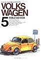 VW - Volkswagen World Car Guide - 978-4873660950 - [8265]