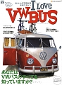 VW - I love VW Bus - 978-4777003211 - [8266]