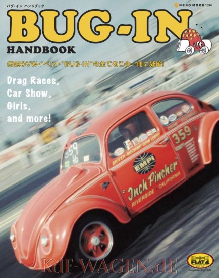 VW - Bug-In Handbook - 978-4777005949 - [8269]-1