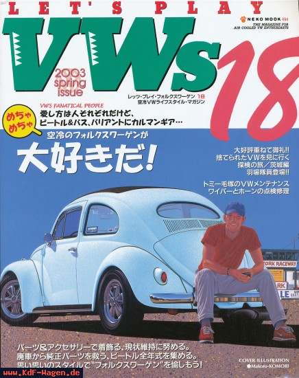 VW - LET'S PLAY VWs 18 - 978-4873669946 - [8304]-1