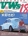 VW - LET'S PLAY VWs 18 - 978-4873669946 - [8304]