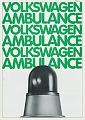 VW - 1982 - Volkswagen Ambulance - 45770 - [8386]