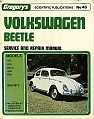 VW - Volkswagen Beetle. No 46 - [8430]