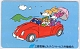 VW phone cards,9999,50</a>&nbsp;&nbsp;<a href=