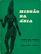 VW books - Misao Na Asia,1960
