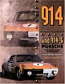 VW - 914 Porsche: A Restorer's Guide to Authenticity - Dr B Johnson  - 978-0929758213 - [10718]